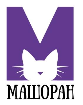 "Лого на Фейсбук страницата ""Машоран"""