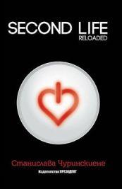 "Корица на книгата ""Second life: Reloaded"""